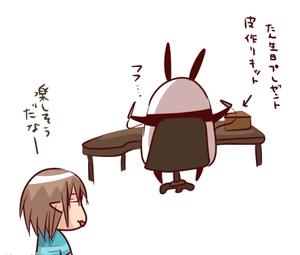 1016kawatakumi