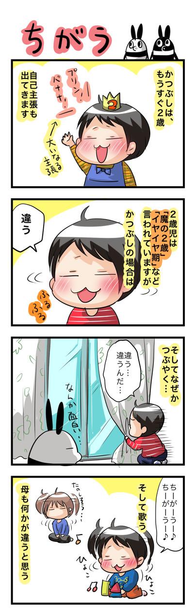 2014_1114_