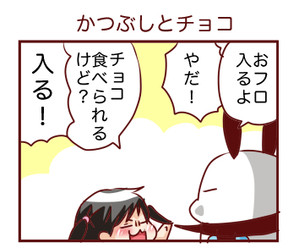 2016_02081_2