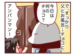 2016_02082_2