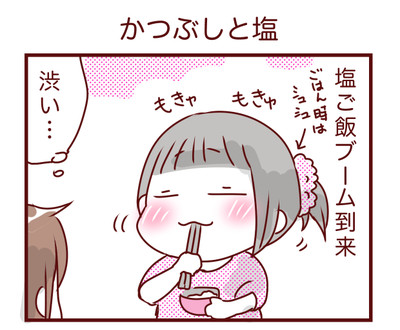 2016_03071