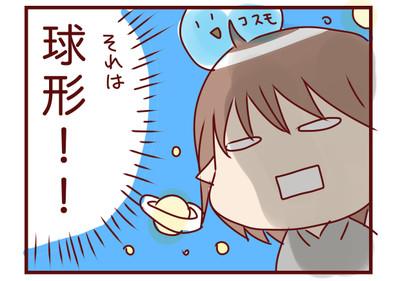 2016_03205
