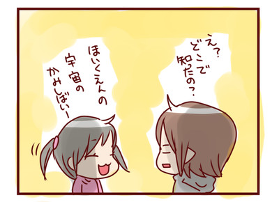 2016_03206
