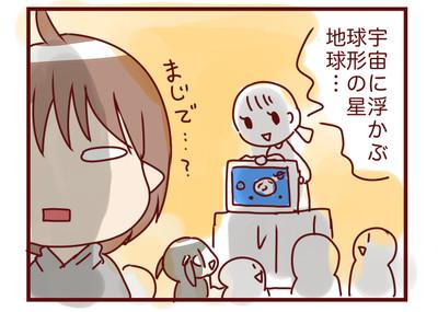 2016_03207