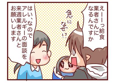 2016_03241