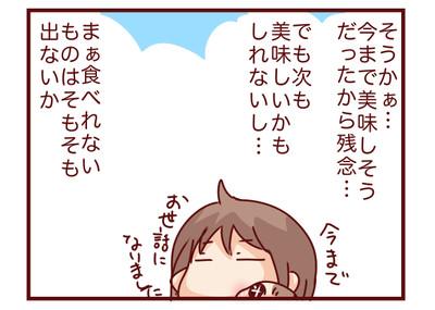 2016_03242