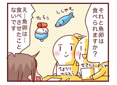2016_03244