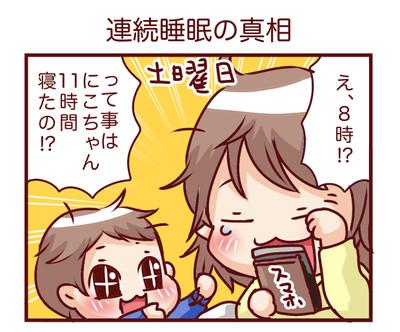 2016_04101