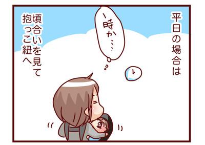 2016_04123