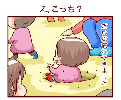 2016_04141