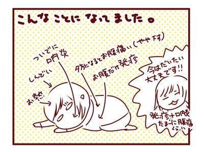 2016_04181