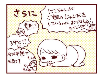2016_04182_2