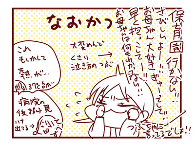 2016_04183