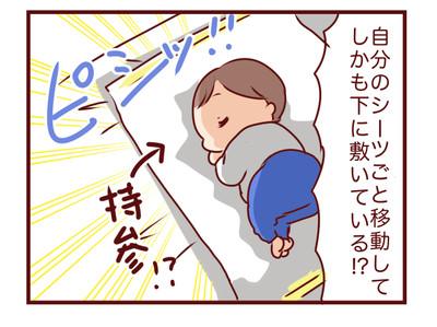 2016_05174