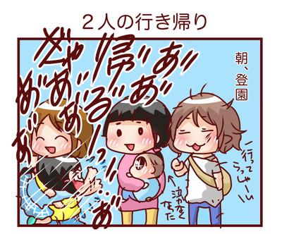 2016_0521_1