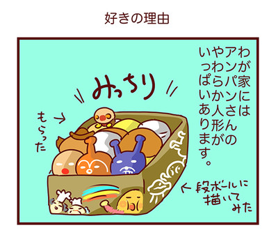 2016_05281