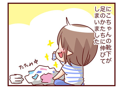 2016_06012