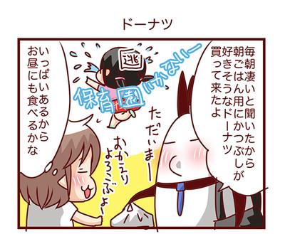 2016_06021
