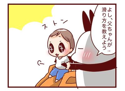 2016_06022