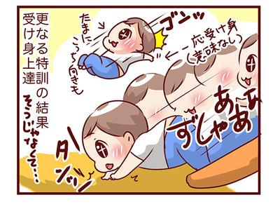 2016_06024