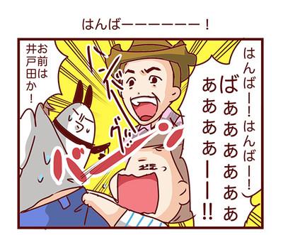 2016_06031_2