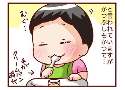 2016_06032
