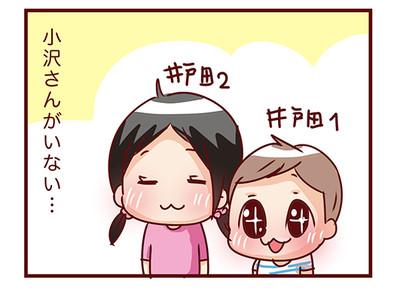 2016_06034_2