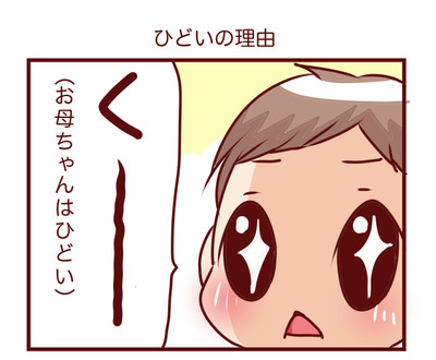 2016_06041