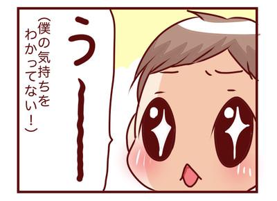 2016_06042