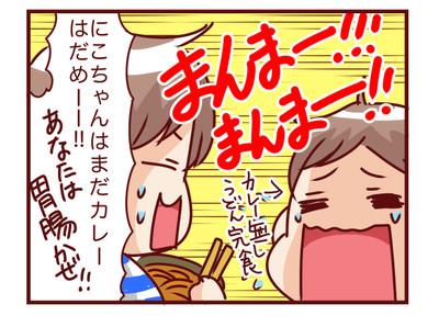2016_06044