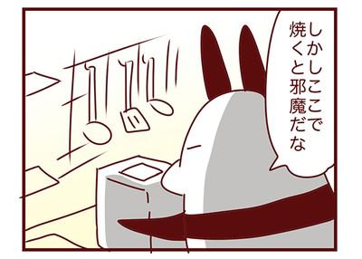 2016_06082