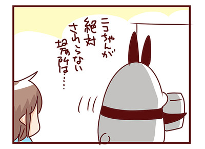 2016_06083