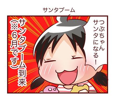 2016_06091