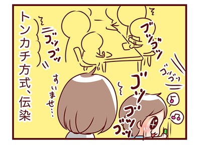 2016_06114
