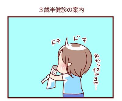 2016_06121