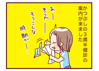 2016_06122
