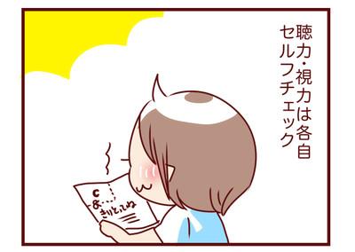 2016_06123