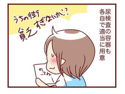 2016_06124