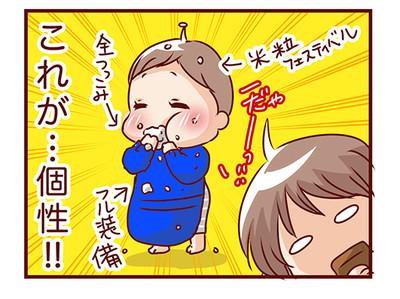 2016_06154_2