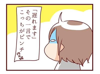 2016_0706