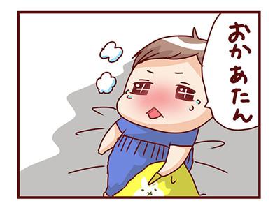 2016_0711