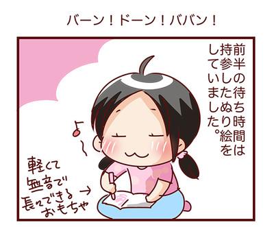 2016_07151