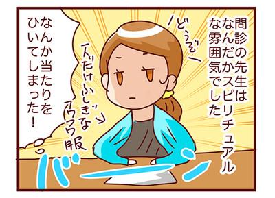 2016_07152