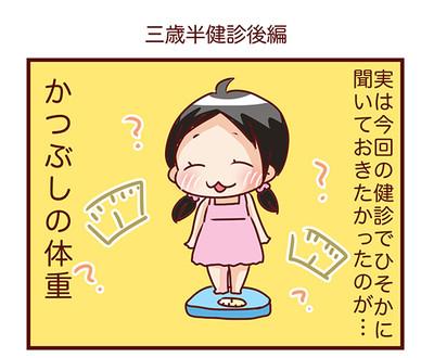 2016_07111