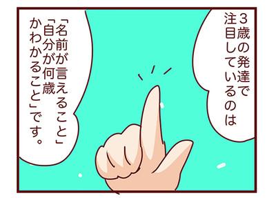 2016_07114