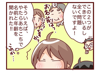 2016_07115