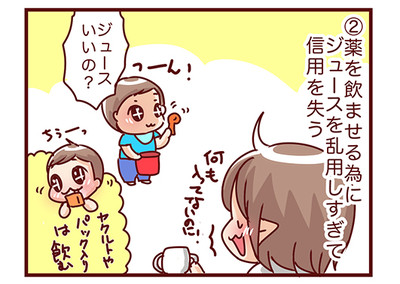 2016_07252