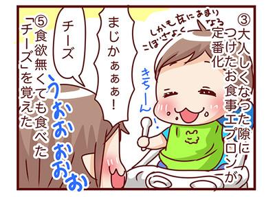 2016_07253