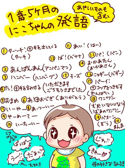 2016_0725_4