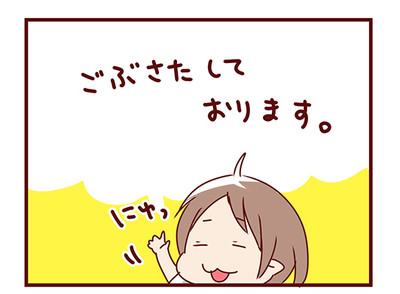 2016_09021